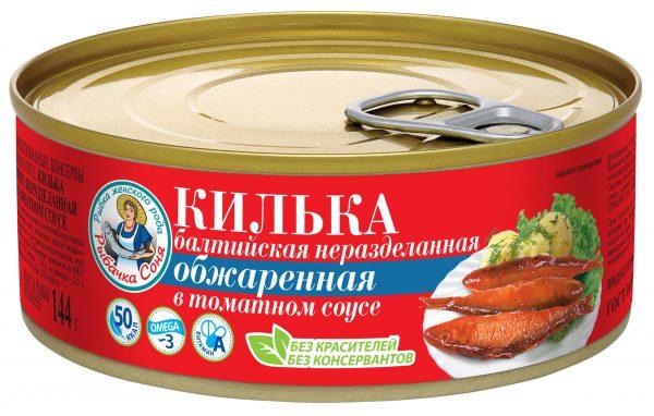 Килька Рыбачка Соня