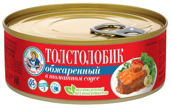 Толстолобик обжаренный в томатном соусе