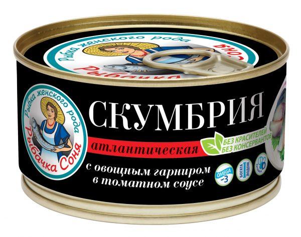 Скумбрия с овощным гарниром Рыбачка Соня