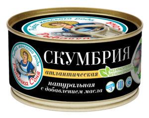 Скумбрия Рыбачка Соня