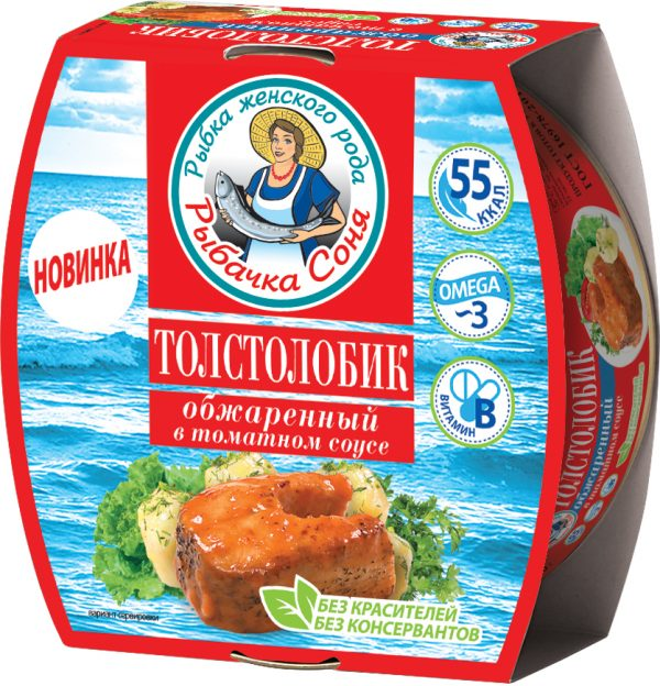 Толстолобик Рыбачка Соня