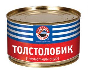 Толстолобик в томатном соусе